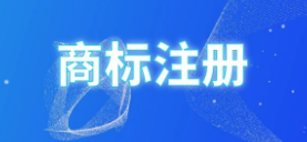 """蘇寧易購申請""""蘇寧大藥房""""""""蘇寧健康""""商標"""
