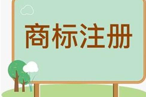章泽天公司申请奶茶妈咪等商标