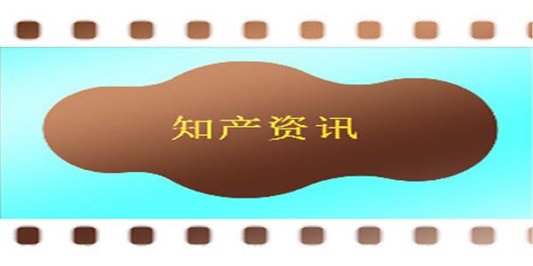 """华为申请 """"荣耀花粉""""、""""荣耀花币""""商标"""
