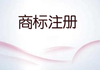 """小米申请 """"粮厂""""""""粮店""""""""粗粮厂""""等商标"""