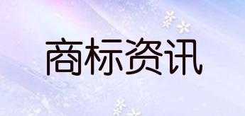 """""""哪吒""""、""""敖丙""""被侵权,赔偿损失共计100万!"""