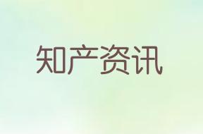 北京怎樣申請一個外觀專利?