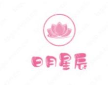 """用""""日月星辰""""logo設計,可突出店內飾品的總體特色——星空主題"""