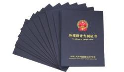 深圳專利平均授權周期縮至58天