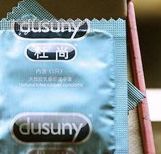 在商標分類中避孕套屬于第幾類以及相關商標轉讓推薦