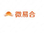 電子科技類logo設計分享之微易合