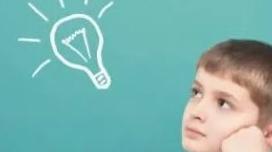 2021年金華市知識產權貫標補貼政策匯總
