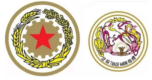 茅台酒现在的商标有哪两种,有什么区别