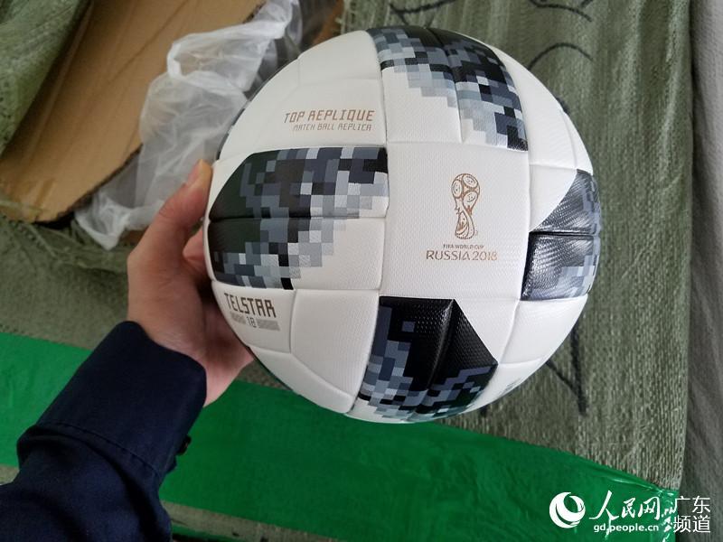 广州海关查获涉嫌侵犯世界杯商标专用权体育用品7800余件