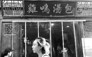 """南京苏州两地名小吃""""鸡鸣""""之争商标大战尘埃落定,汤包赢了!"""