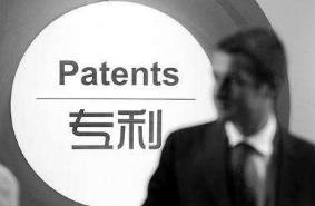 申請專利需要多少錢