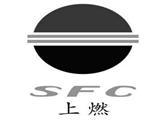 上海燃料商标