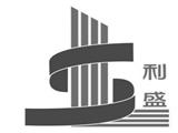 嘉兴利升生物质燃料商标