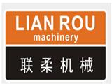 广州市联柔机械设备商标