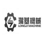 广州市珑基机械科商标