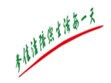 福建福益消毒纸巾商标