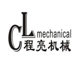 台州程亮机械设备商标