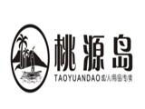 深圳市骏达行贸易子宫帽商标