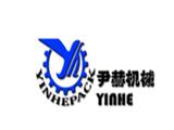 上海尹赫机械设备商标