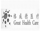 北京格威德医疗用品商标