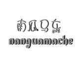 浙江嘉仕博车业电动运载工具商...