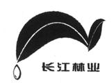 四川省长江造林局商标