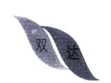 上海双达非金属商标