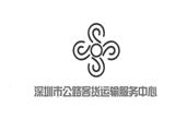 深圳市公路客货商标