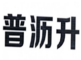 重庆路宝沥青商标