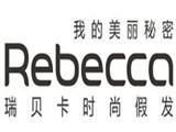 瑞贝卡商标