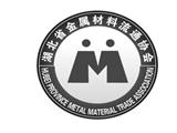 金属材料流通协会商标