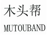 南京锦合艺术包装布告板商标