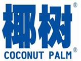 椰树集团商标