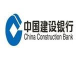 建设银行商标