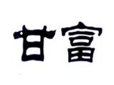 甘肃西北大磨坊商标