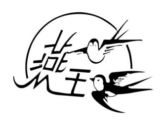 第24类商标注册燕王