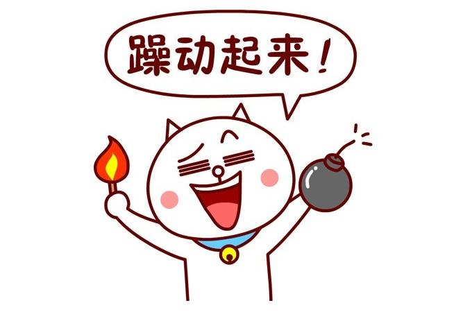 心中无敌,无敌于天下!|北京代理商吴秉轩