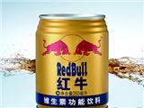 第32类商标买卖|红牛商标设计...