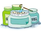 商标转让推荐:汤臣倍健营养品属于第几类商标