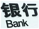 金融商标:极具时代性的金融机构...