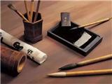 【商标注册转让】购买毛笔商标需...
