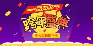 恭喜您,您有一张¥1000.00现金红包可以领取!!!