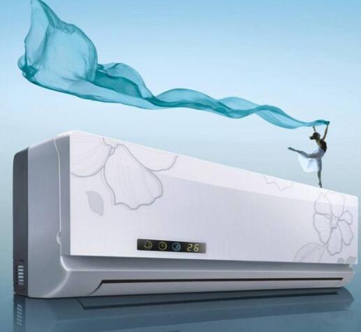 和空调相关的产品要注册到第几类...