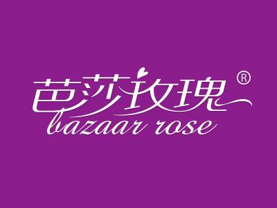 芭莎玫瑰 BAZAAR ROSE