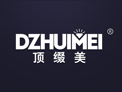 顶缀美 DZHUIMEI