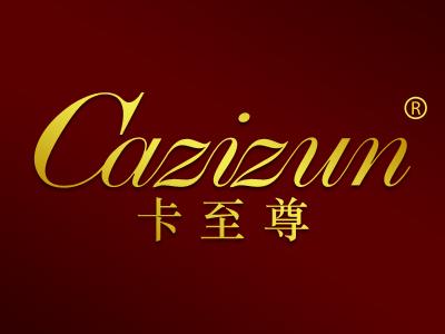 卡至尊 CAZIZUN