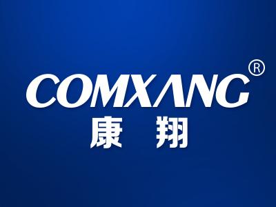 康翔 COMXANG